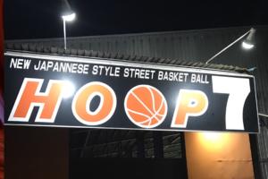 HOOP7東大阪店