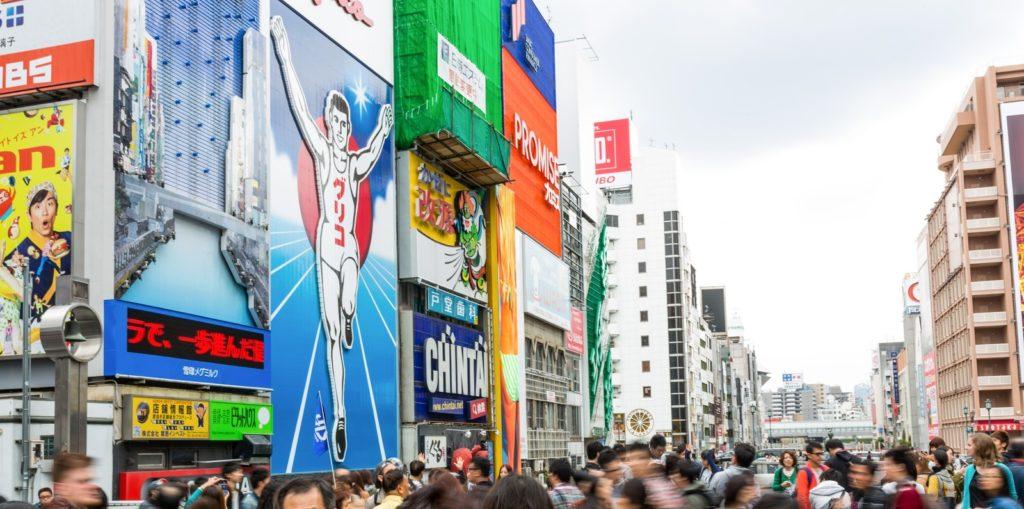 大阪のいいところ