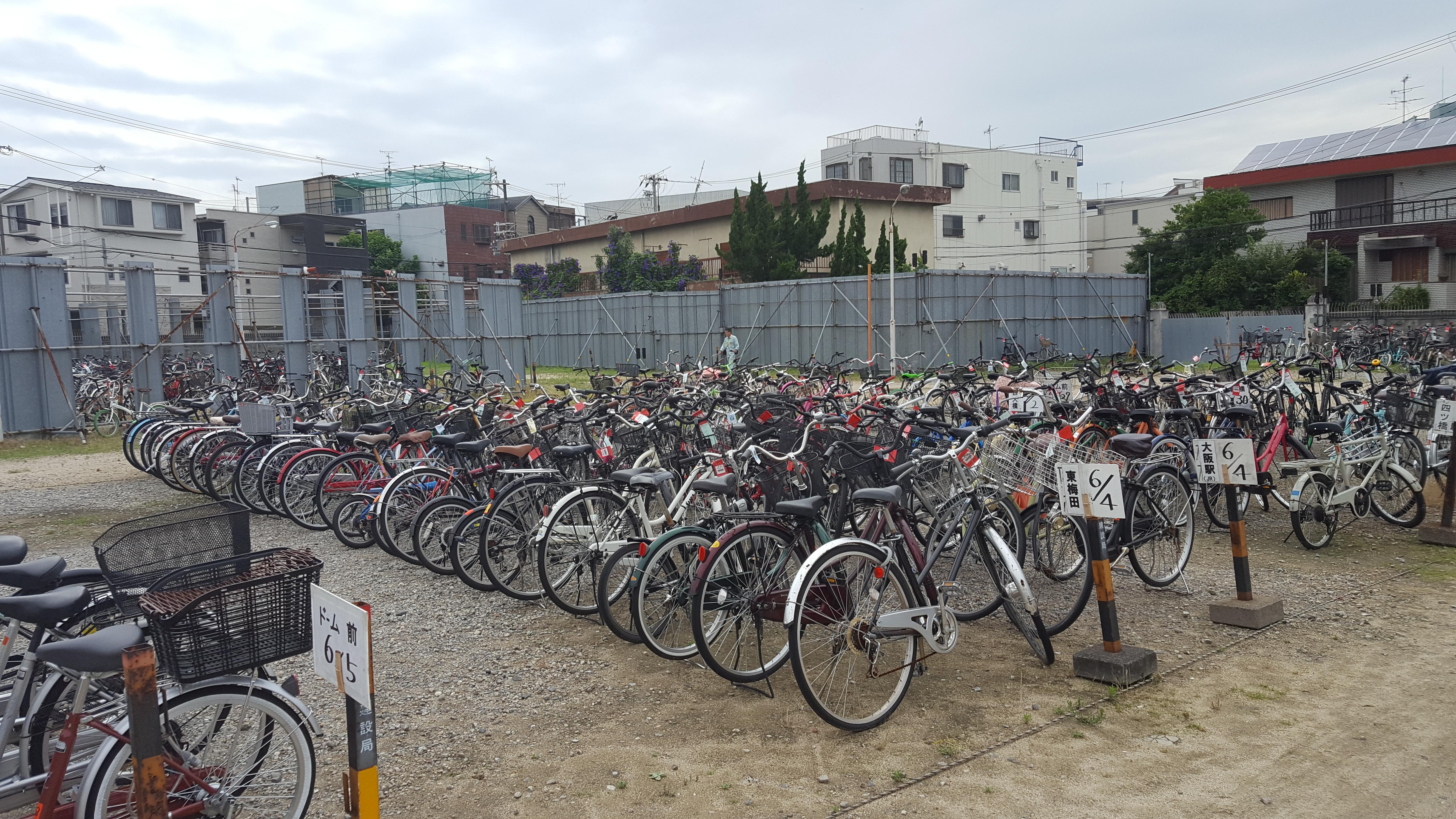 市岡自転車保管所